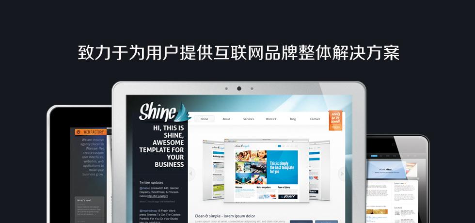 新華網技術服務中心
