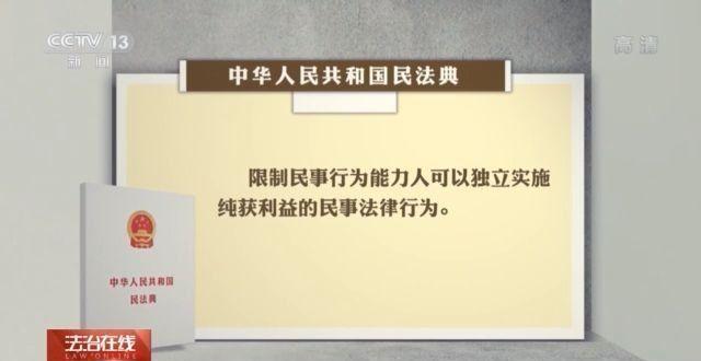 春节收红包 孩子能不能自己管钱