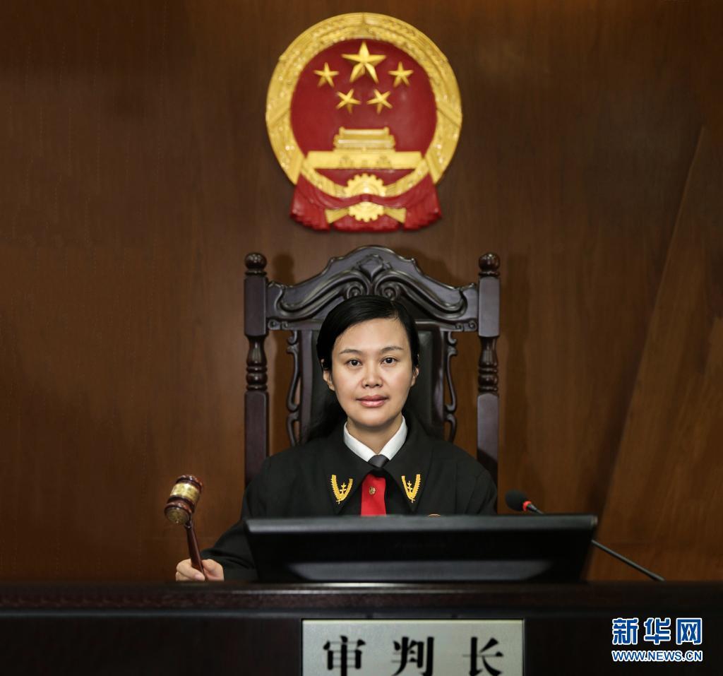 """春梅凋零 芬芳永驻——追记""""全国模范法官""""周春梅"""