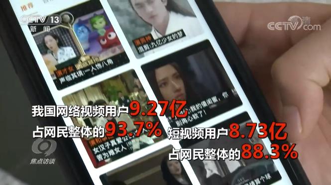 """""""龍叫""""響徹山谷視頻走紅 央視揭露短視頻賣慘造假套路"""
