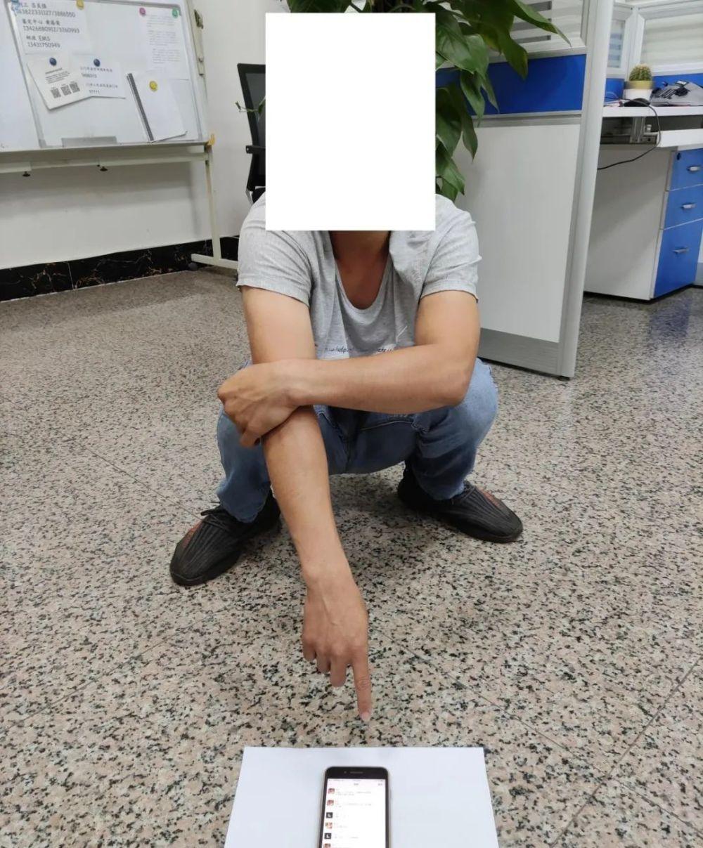 亮剑!又一网民侮辱袁隆平等院士被拘 2天已有7地警方通报