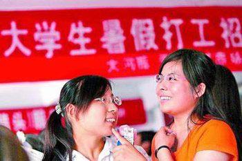 福利限定解除_日本流行女王安室奈美惠与公司解约将独立
