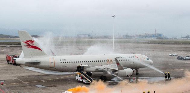 重庆江北国际机场举行危险品航空运输泄漏应急处置