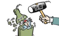 福建通報8起扶貧領域腐敗問題典型案例