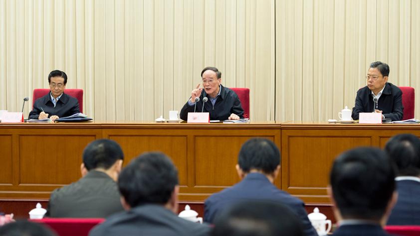王岐山出席中央巡視工作動員部署會議