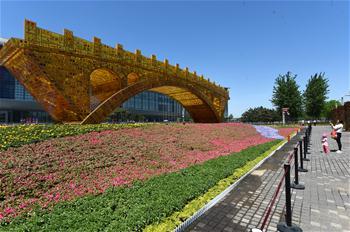 """北京:""""絲路金橋""""亮相奧林匹克公園"""