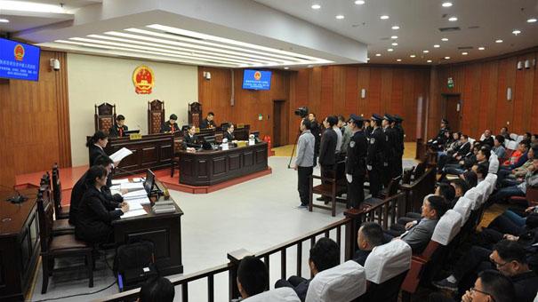 西安兩起環保工作人員破壞計算機信息係統案一審開庭