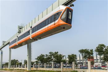 我國最高速懸挂式單軌列車下線