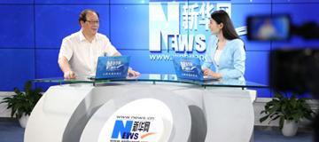 """彭佳學:打造""""楓橋經驗""""升級版"""