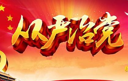 """中堂各大酒店的""""金猪""""销量迎高峰"""