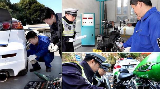 上海開展機動車非法改裝整治行動