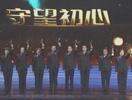 """""""新時代最美法律服務人""""將揭曉"""
