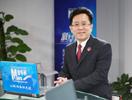 最高檢辦公廳主任王松苗解讀最高檢工作報告