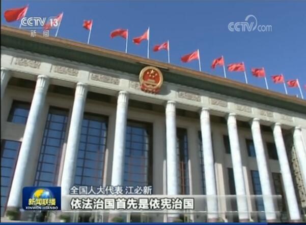 代表委員談修憲:站在新的歷史起點再出發
