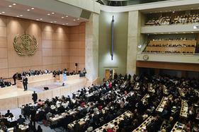 第71屆世界衛生大會開幕
