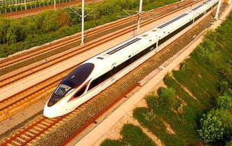京津城際運營十年 安全運送旅客2.5億人次