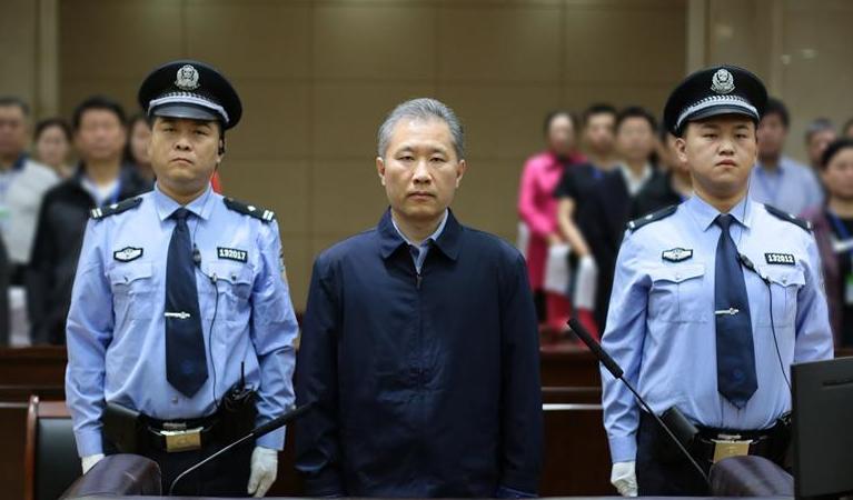 中國證監會原黨委委員、副主席姚剛受賄、內幕交易案一審宣判