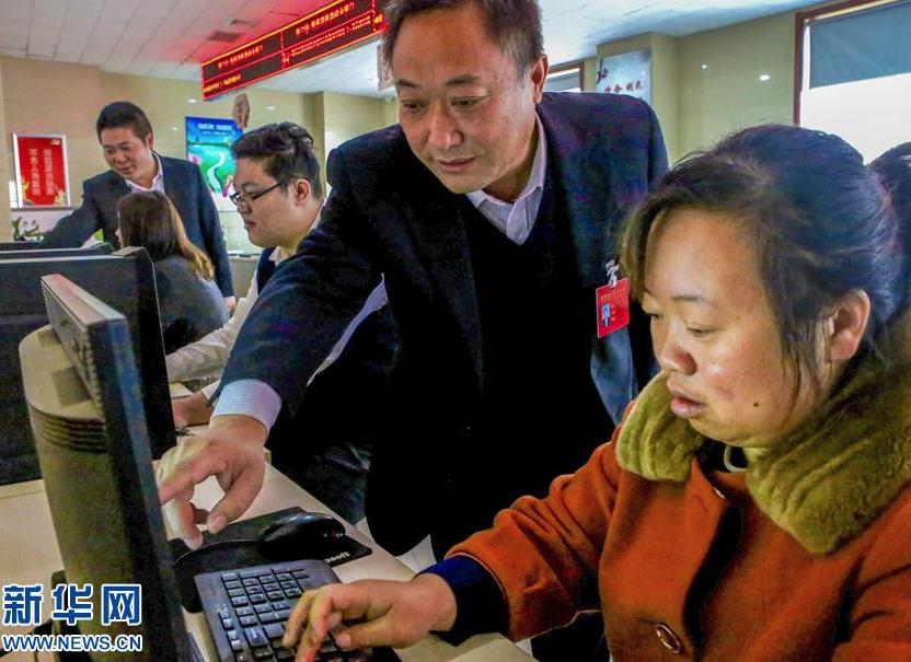 """河北饒陽:""""最多跑一次""""提高為民服務效率"""