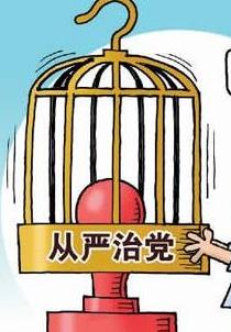 """解讀2018反腐敗""""成績單"""":工作走上法治化規范化"""