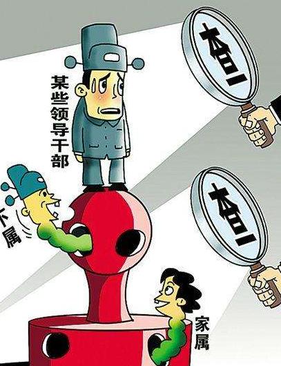 """沒有休止符!2018年反腐敗交出三張""""成績單"""""""