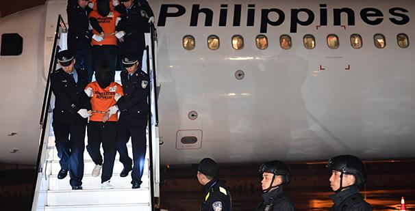 301名電信網絡詐騙犯罪嫌疑人從菲律賓被押解回國