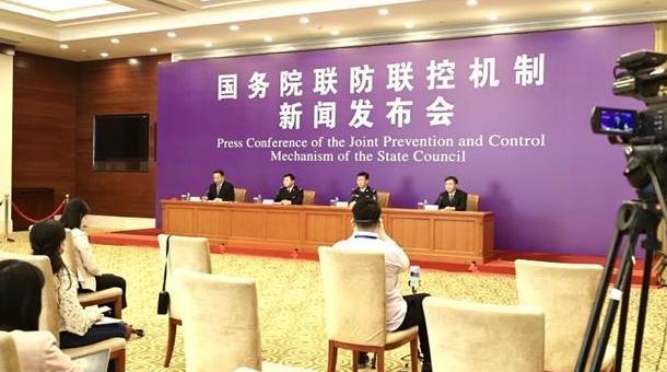 國務院聯防聯控機制就依法防控境外輸入舉行發布會