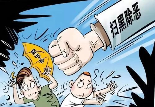 """兩會新華時評:打準""""黑七寸"""",深挖""""惡樹根"""""""