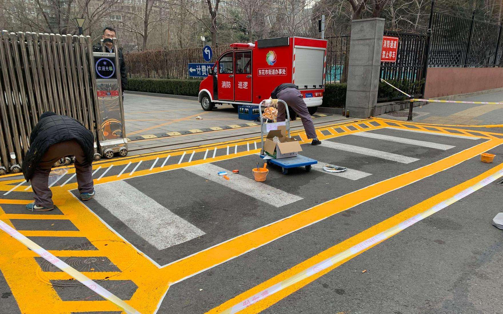 北京將啟動城市專項體檢