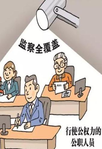 """坚持""""严""""的主基调推动法治反腐"""