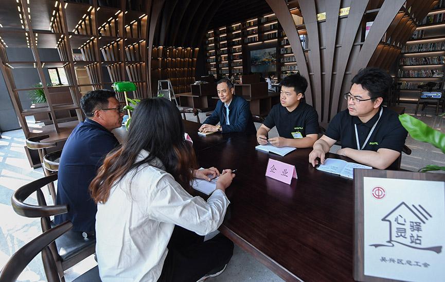 浙江湖州積極推進職工普法基地建設
