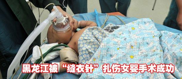 武汉小区保安抓获小偷捆绑示众