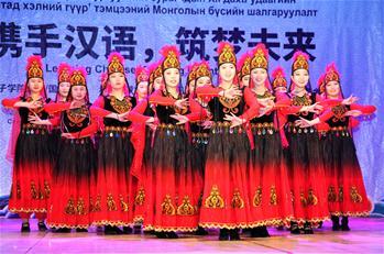 """第十二屆""""漢語橋""""世界中學生中文比賽蒙古國大區賽舉行決賽"""