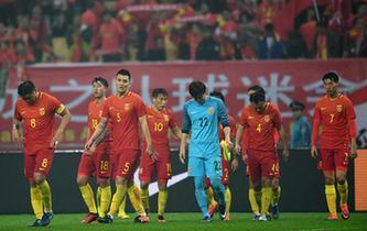 中國杯:中國隊0比2不敵冰島隊