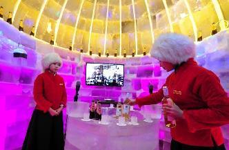 """""""冰屋酒吧""""現身沈陽 冰塊建造吸引顧客"""