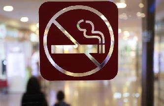 """上海""""最嚴控煙令""""3月施行 取消所有室內吸煙室"""