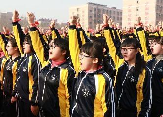 河北衡水二中舉行高考百日誓師大會