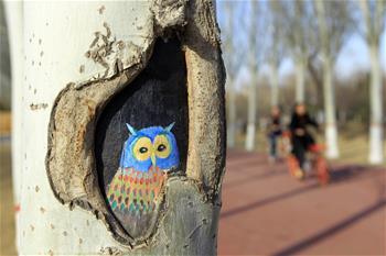 """手繪""""樹洞畫""""添彩公園"""
