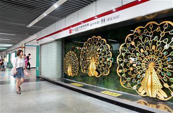 地鐵空間展藝術魅力