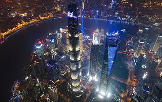 """上海之巔""""瞰""""上海"""