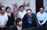 王岐山在北京調研中央紀委監察部網站建設