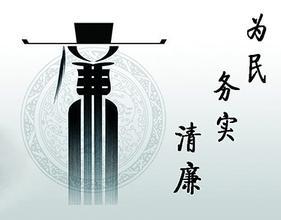 2014黨風廉政建設和反腐敗工作係列綜述