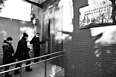中紀委信訪接談室首曝光:天花板上裝攝像頭