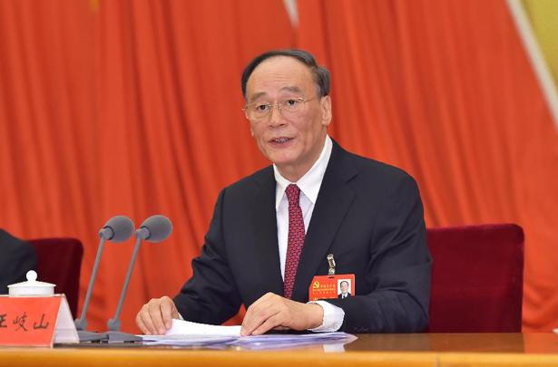 中國共産黨第十八屆中央紀律檢查委員會第五次全體會議在京舉行