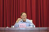 王岐山出席2013年中央巡視工作動員暨培訓會議