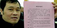 福建羅源:領導幹部簽訂《廉潔過年承諾書》