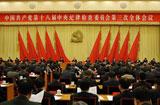 十八屆中央紀律檢查委員會第三次全會開幕