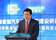 新華網股份有限公司董事長、總裁田舒斌致辭