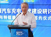 科技部交通領域科技項目專員王秉剛致辭
