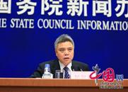 國新辦新聞發言人胡凱紅主持發布會
