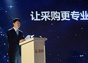 中國機械工業集團有限公司黨委常委、副總經理曾祥東發表演講